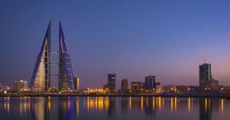 Bahrain Places To Visit