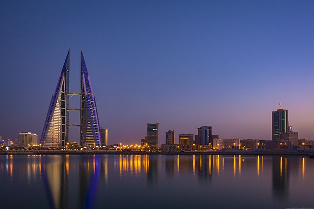 Bahrain Places To Visit World Trade Center_