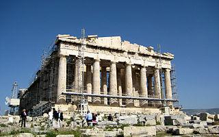 Athens Places to Visit Acropolis Athens