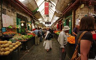 Jerusalem Travel Guide Machane Yehuda Market